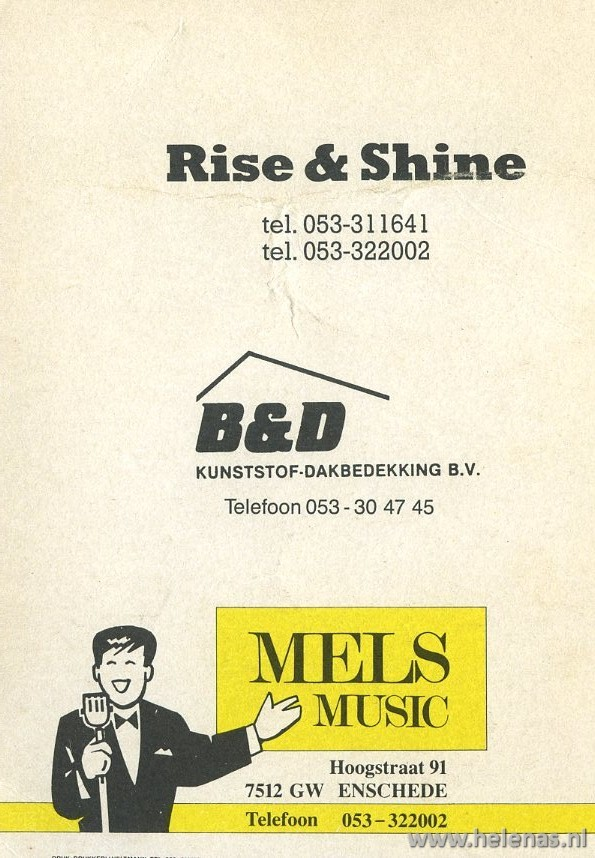rise-and-shine-1b